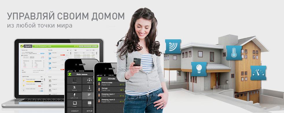 controls home with mobile phone