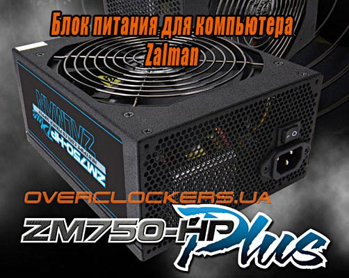 Zalman-ZM750-HP-Plus