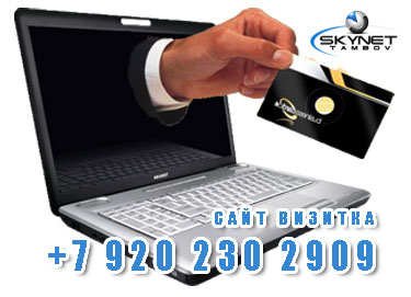 site-bussines-card